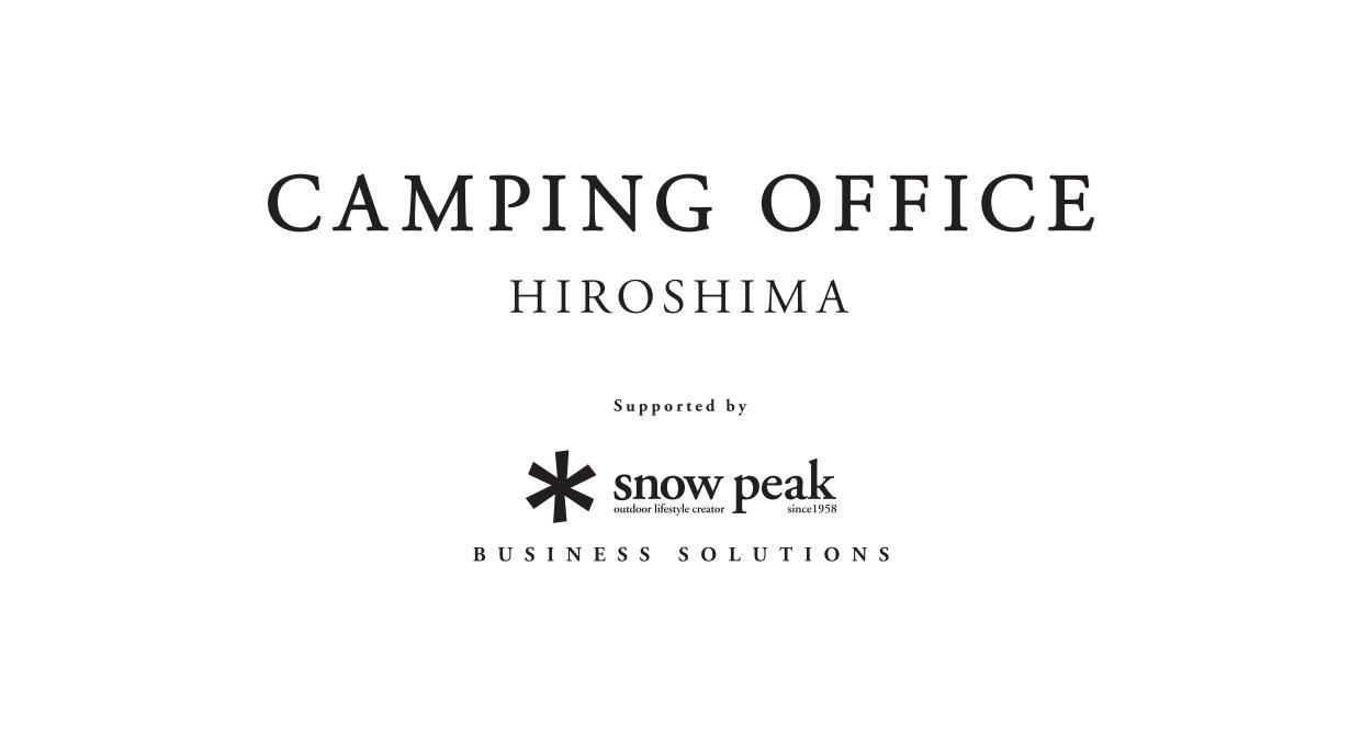 CAMPING OFFICE HIROSHIMA