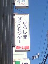 2010101212390000