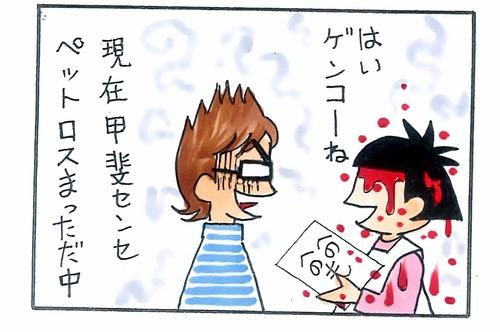 20160928131948_00001 (4)