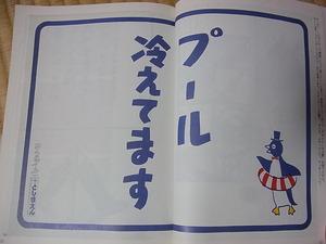 R0048876