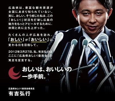 20120327main_2[1]