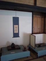 R0020106