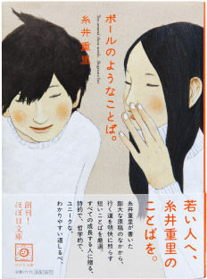 book[1]