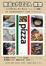 pizza02[1]