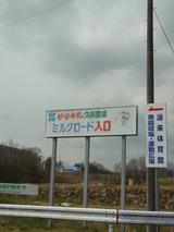 R0045231