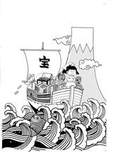 原画宝船(BW)