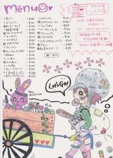 イメージ (34)