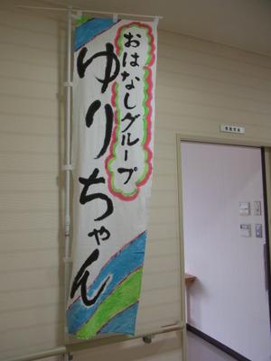 R0047665