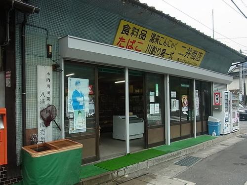 R0055064