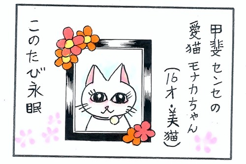 20160928131948_00001