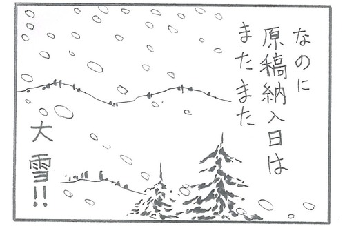 20151218154601_00001 (2)