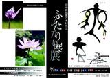 ZSMWEQ+KozGoPro-Regular-90msp-RKSJ-H Adobe Japan1 4