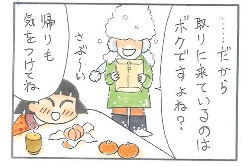20151218154601_00001 (4) - コピー